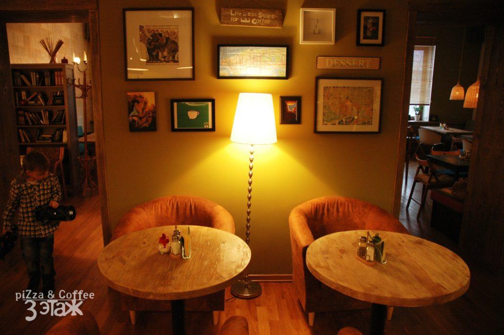 Кафе 3 Этаж - Первый зал